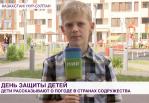 День защиты детей: дети рассказали о погоде в странах Содружества.