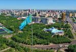 16 декабря: День независимости Казахстана