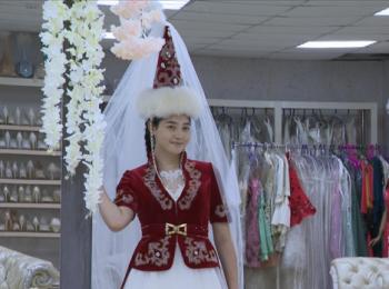 «Кыз узату» - или как казахи в древности замуж выдавали